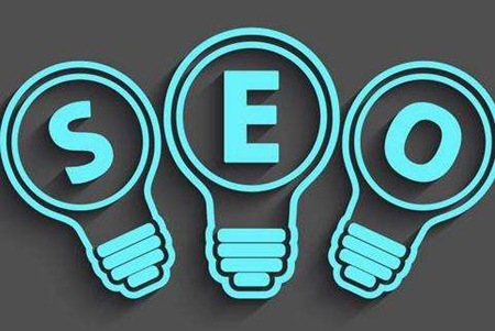 企业网站应该怎样做优化才是最有效果