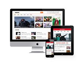 娱乐新闻资讯类网站织梦MIP模板(三端同步)