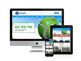 环保环境检测服务机构类织梦网站模板(带手机端)