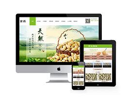 绿色食品加工类织梦网站模板(带手机端)