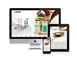 响应式粮食大米米业类网站模板(自适应三网合一)