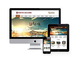 防腐木材工程类网站网站模板(带手机端)