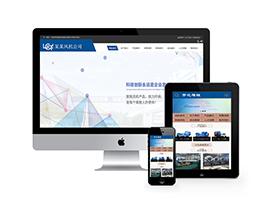 环保风机设备类织梦网站模板(带手机端)