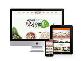 速冻食品生产加工类织梦网站模板(带手机端)