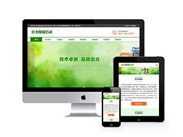 响应式包装袋设计生产类网站织梦模板(自适应手机端)