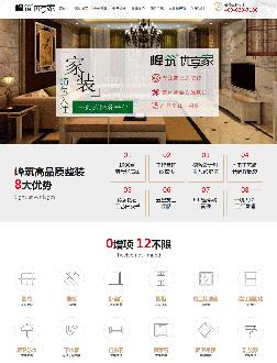 室内装修行业网站建设案例效果欣赏