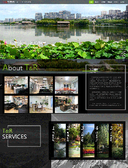 市政园林类网站建设案例效果欣赏