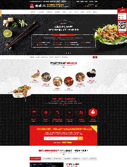 餐饮网站建设案例效果欣赏