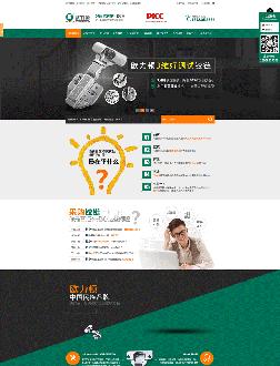 五金制品类网站建设案例效果欣赏