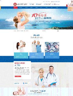 医疗类网站建设案例效果欣赏