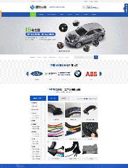 工业设备生产销售类网站建设案例效果欣赏