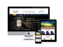 高端品牌红酒酒业类网站织梦模板(带手机端)