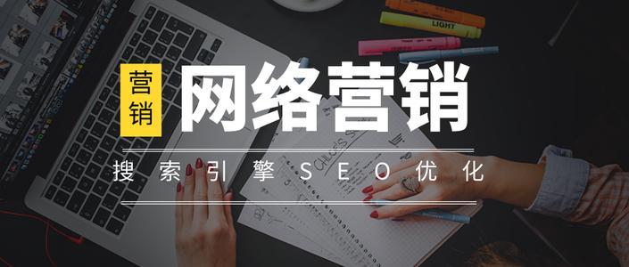 网站锚文本内链的优化技巧和布局规范